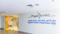 DR. Kamkar Medical & Physiotherapy center- Dubai (Clinic Review)