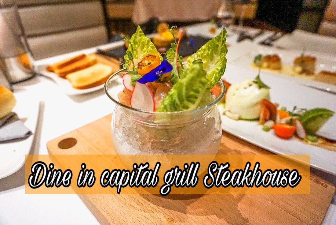 Dine In Abudhabi: Capital Grill steak house at Dusit Thani abudhabi